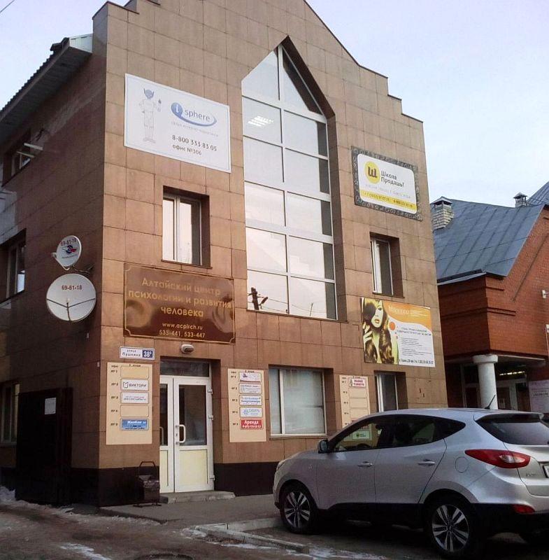 Вход в Правовой центр «ЭКСПЕРТ»